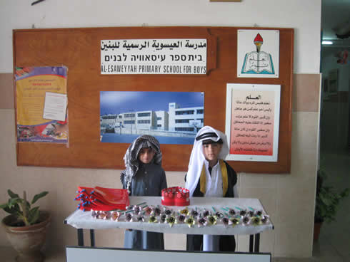 Welcome gifts on arrival at the Al-Eisawieh Primary School for Boys